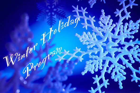 December 21st (Thursday) - Winter Program