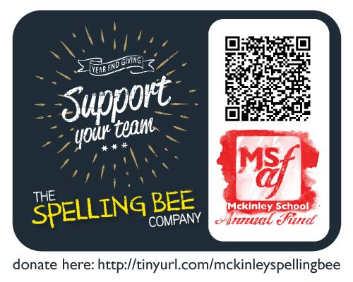 The Spelling Bee Annual Fundraiser