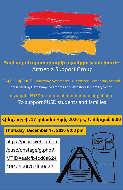 Armenia Support Group Flyer