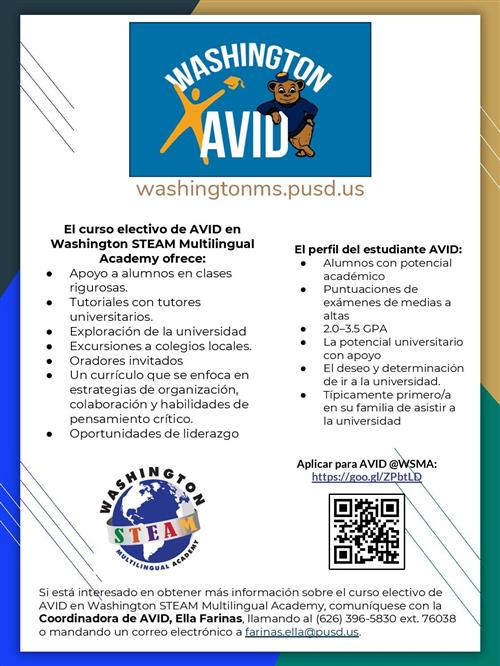 AVID Recruitment (Spanish)